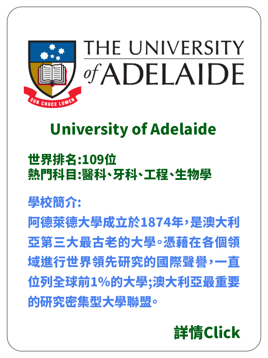 DSE_Adelaide