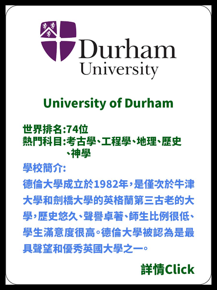 DSE_Durham