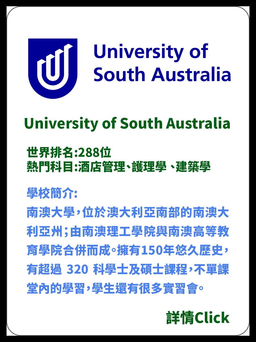 DSE_South Australia