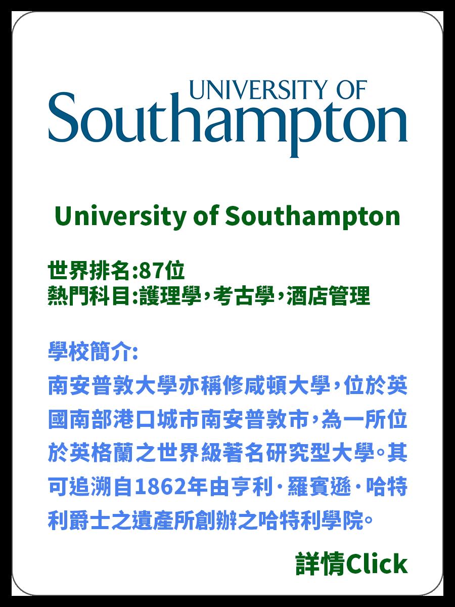 DSE_Southanpton