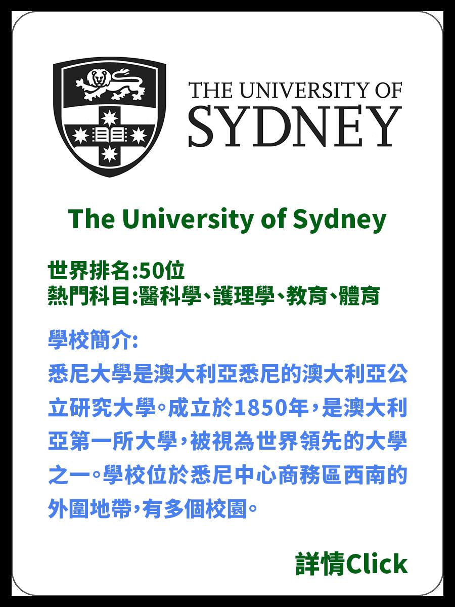 DSE_Sydney
