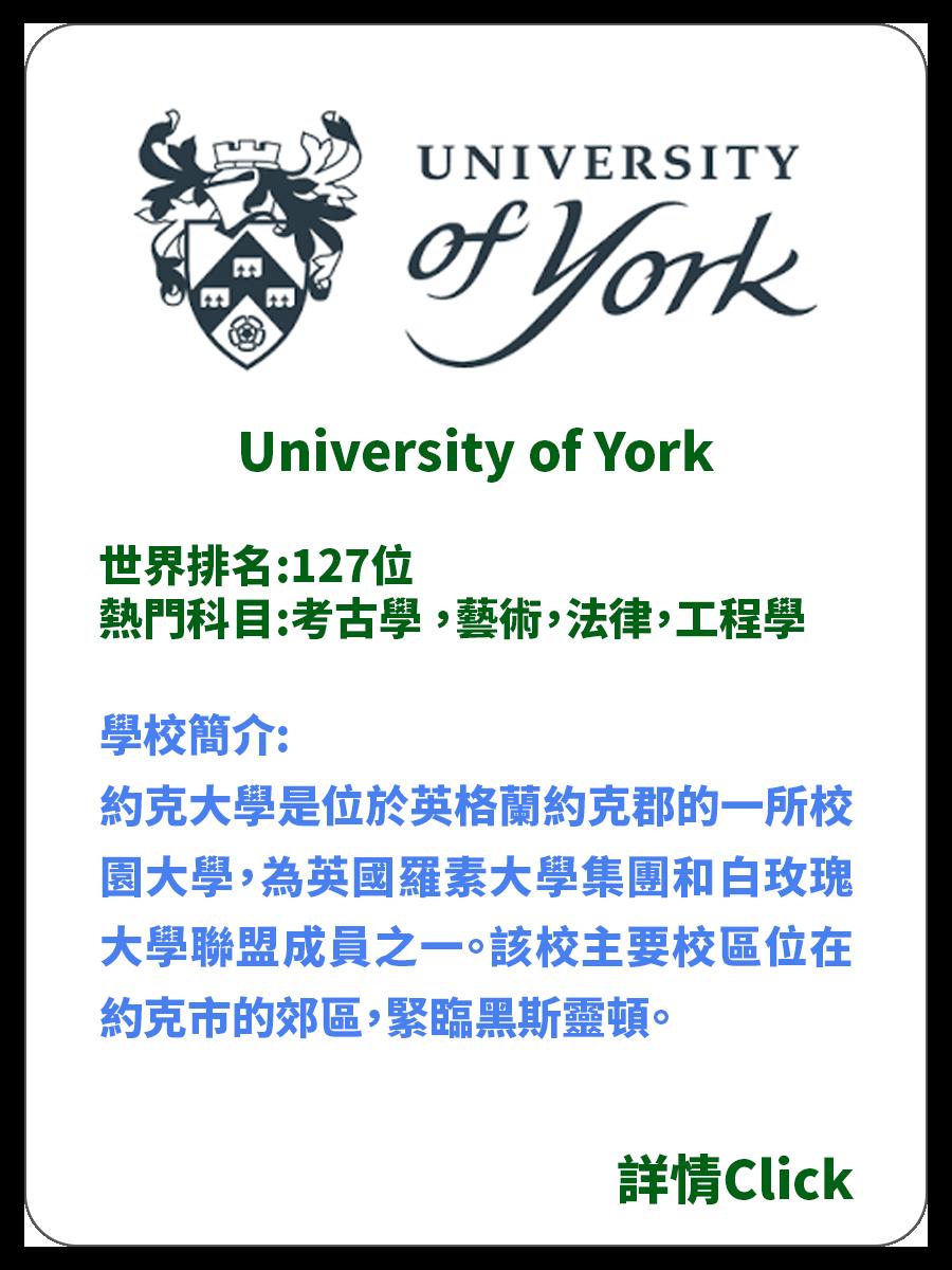 DSE_York